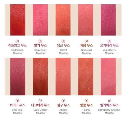 Bảng màu The Saem Saemmul Mousse Candy Tint