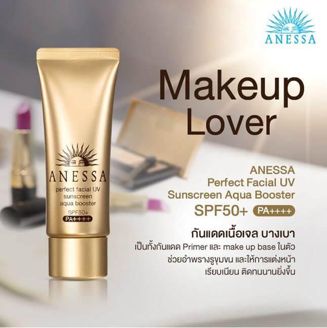 Kem chống nắng Anessa Pefect Facial UV Suncreen SPF 50+ PA++++ 40g