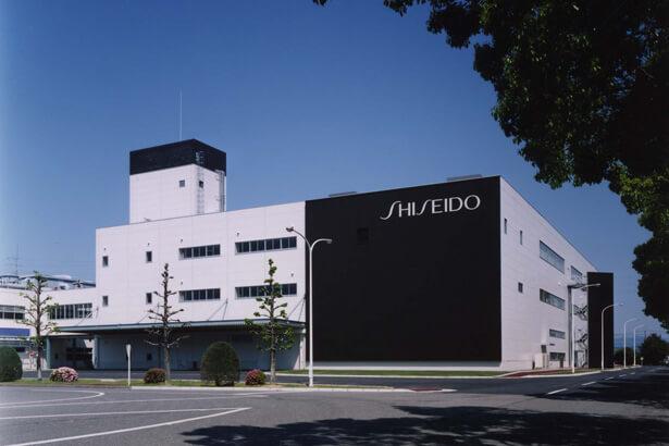 Trụ sở Shiseido Anessa