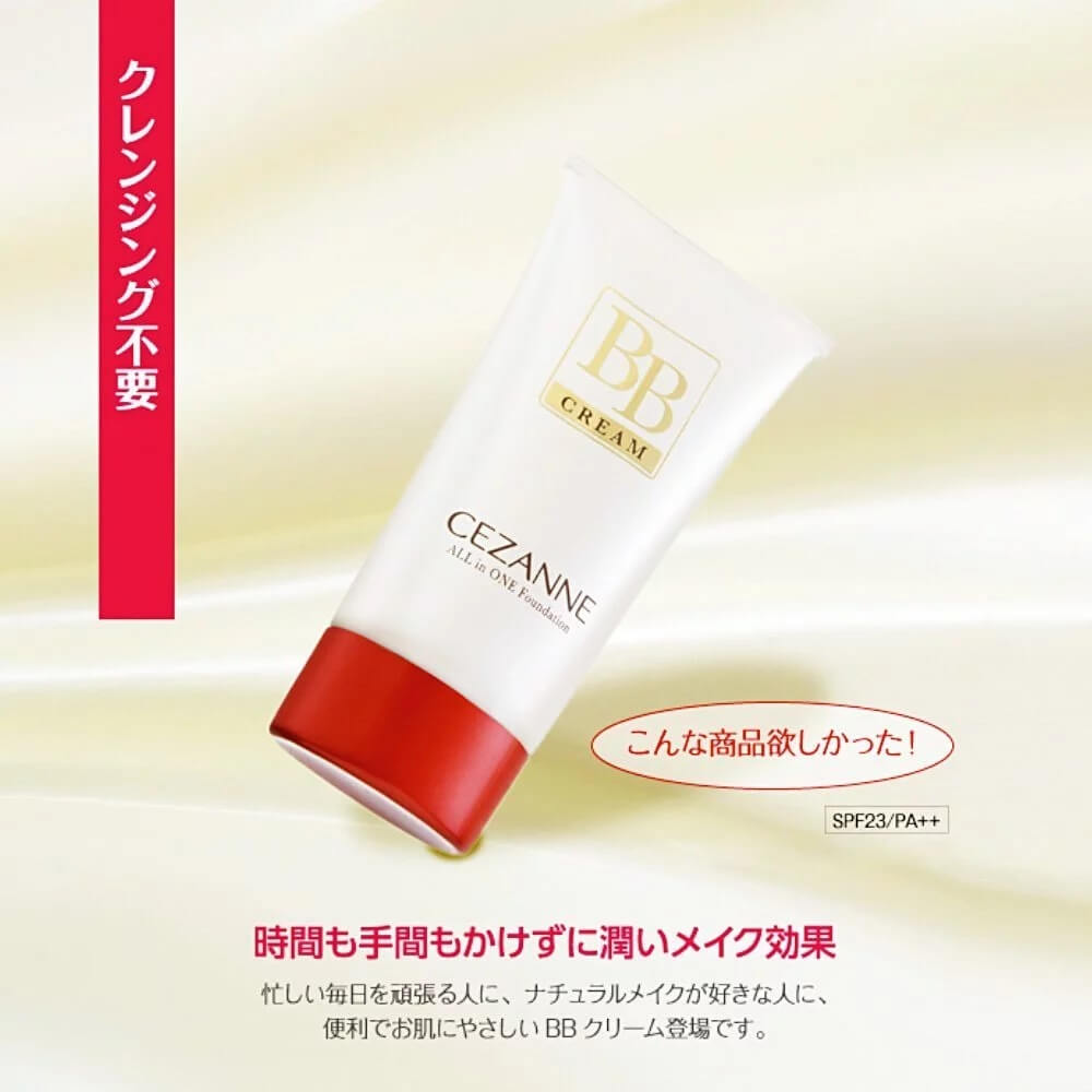 Cezanne BB Cream ALL in ONE Foundation SPF 36-PA++ 40g.